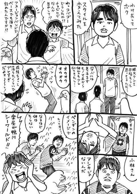 ウヒョ 助 m リーグ