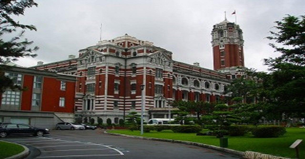 中華民国総統府(旧・台湾総督府)|Martin おじさん|note