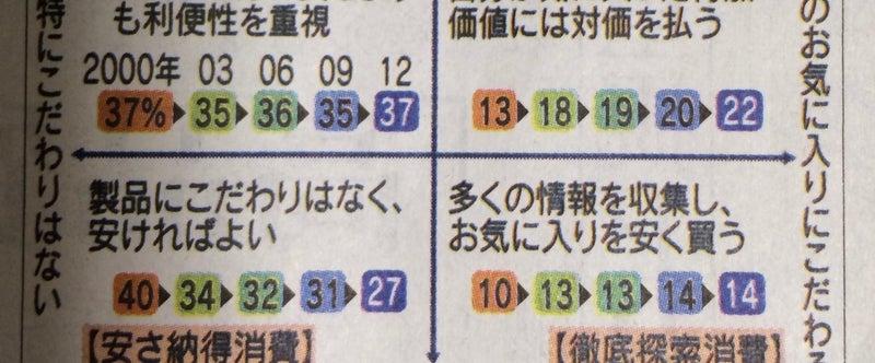 写真_2014-04-28_16_04_11