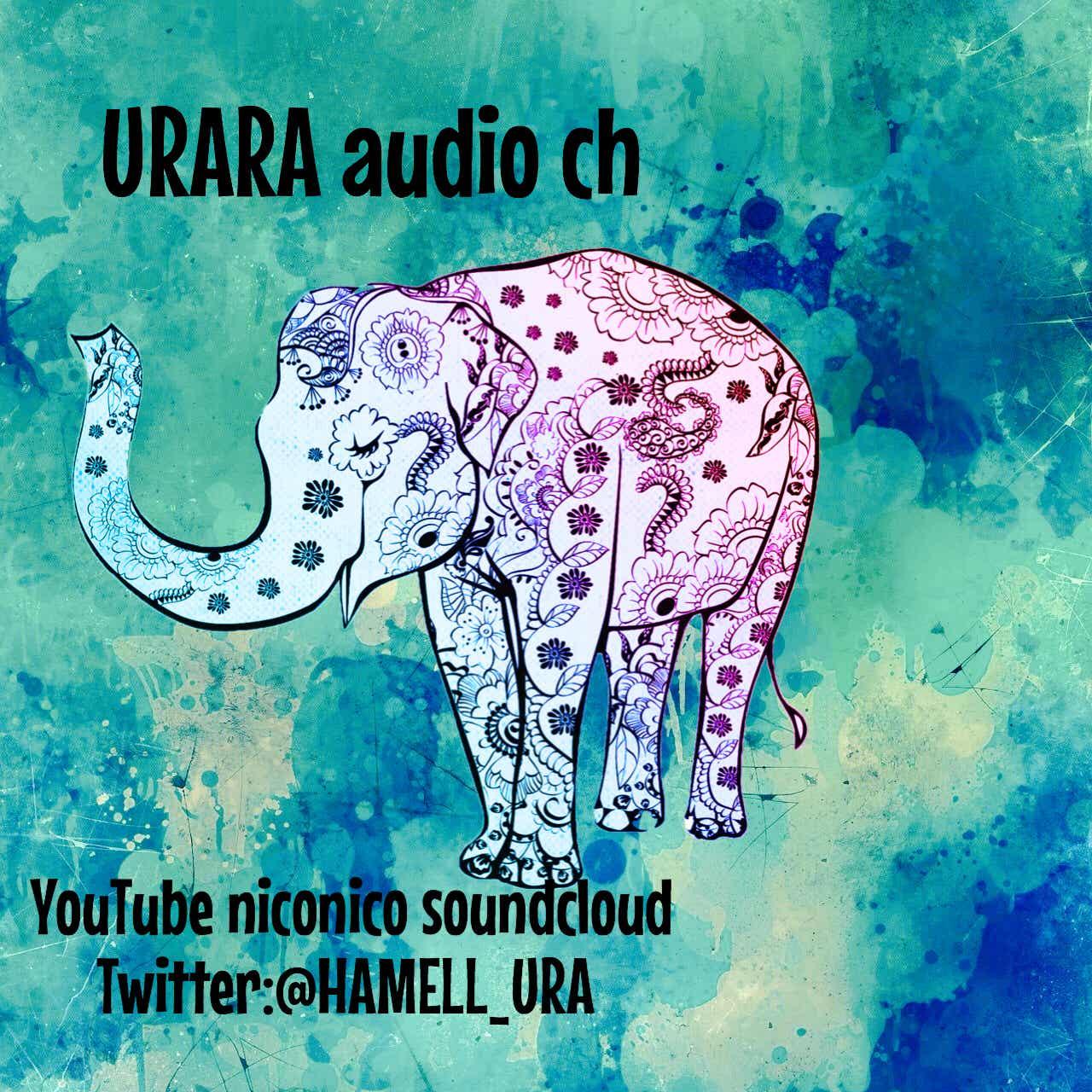 一年間ネットに曲をあげ続けた結果 Urara Note