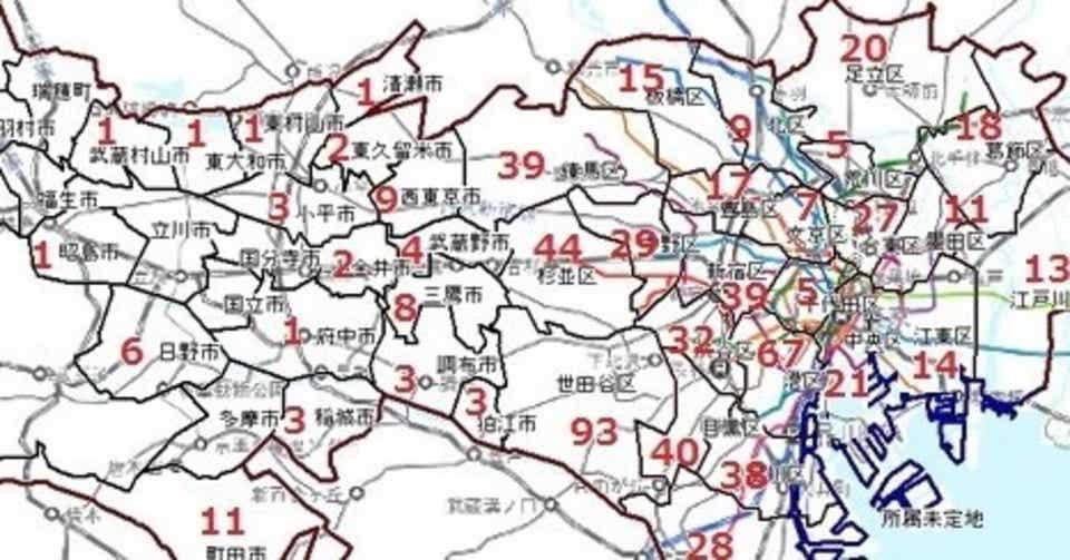 コロナ感染者数 東大和市