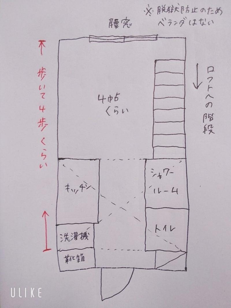 こみろぐvol.2 〜懲罰房での過ごし方〜|小宮悠|note