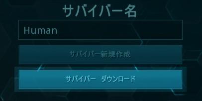 プリント Ark イン