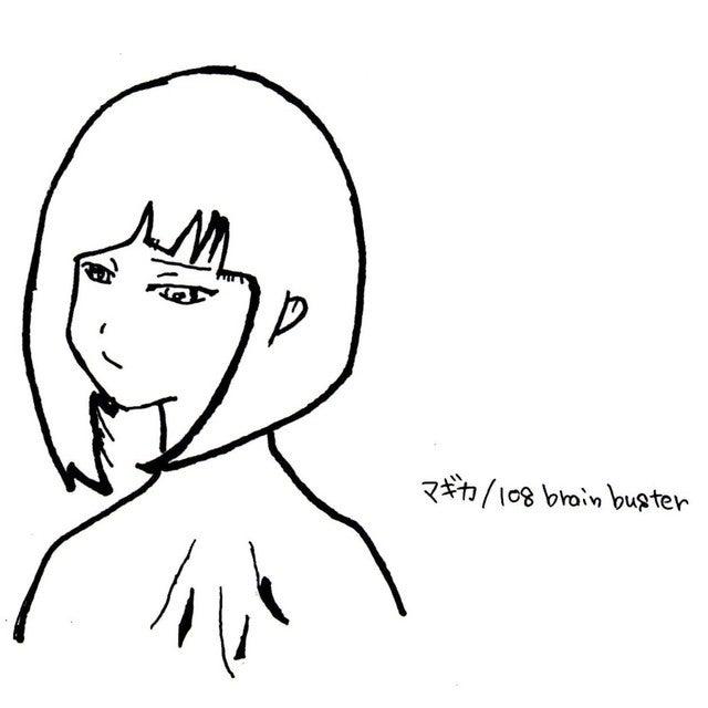 マギカ_ジャケ_