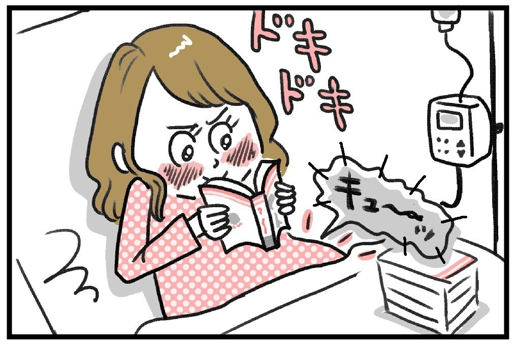 ルー 漫画 看護