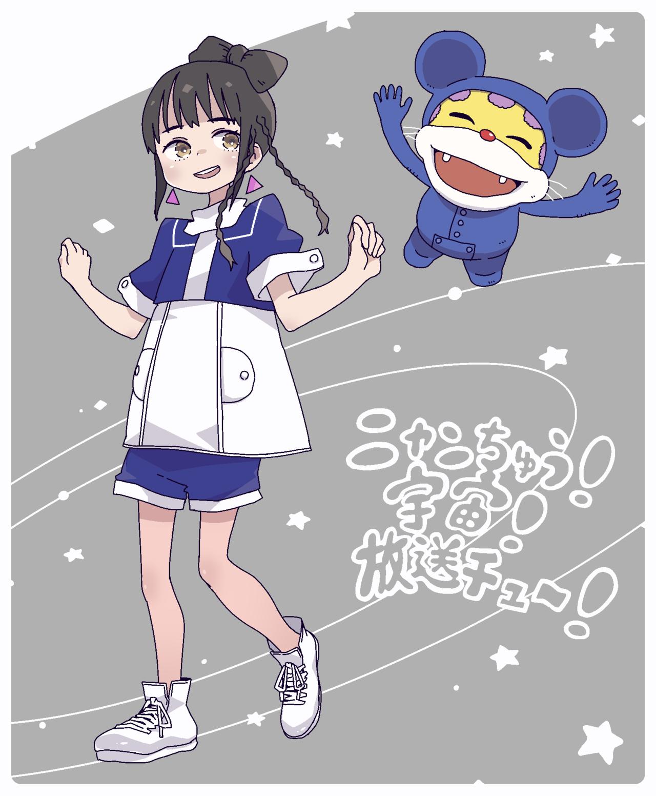 ニャンちゅう&タラスズ icon315 note