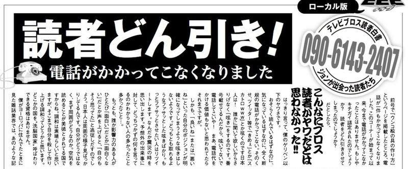スクリーンショット_2014-04-29_22.58.48