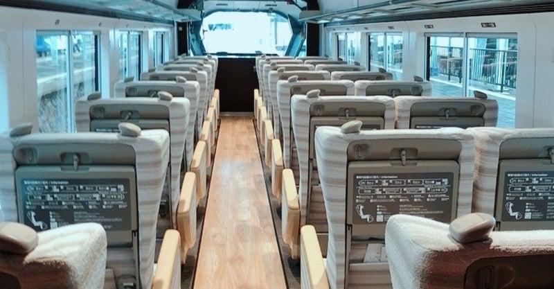 踊り子 号 サフィール 「サフィール踊り子」と「185系踊り子」に乗ってみた。令和と昭和を特急列車でつなぐ旅