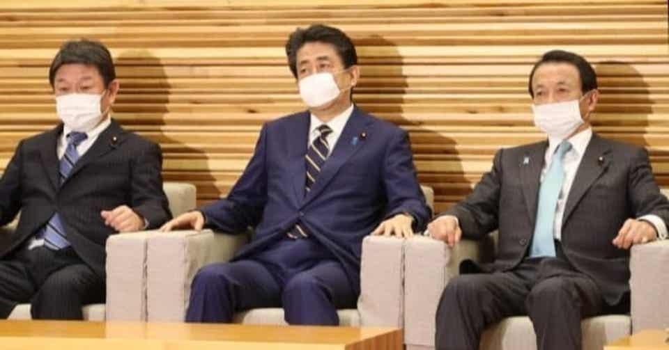 コロナ ウイルス 安倍 首相