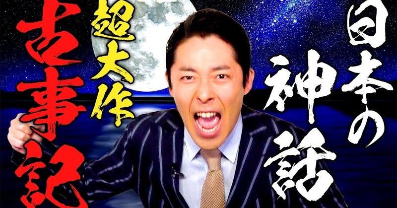 大学 中田 敦彦