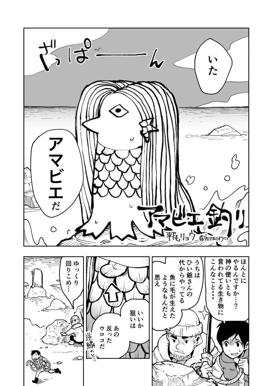_クリスタ_落書き_勉強_出力_020