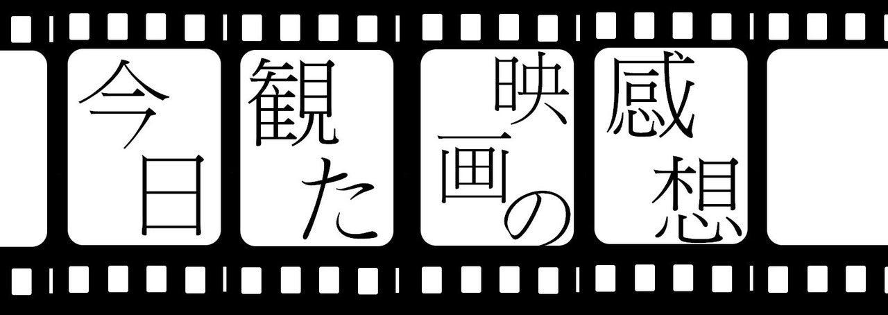 マリア 生き 人形 DVDで鑑賞したホラー映画『生き人形マリア』のネタバレなし&あり感想