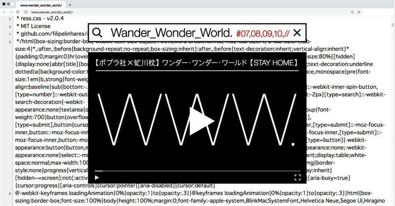 『ワンダー・ワンダー・ワールド』第七回 <07,08,09,10,__>