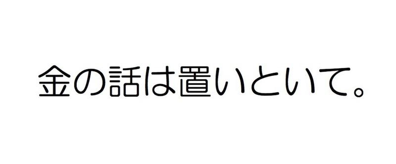 スクリーンショット_2016-01-24_21.24.54