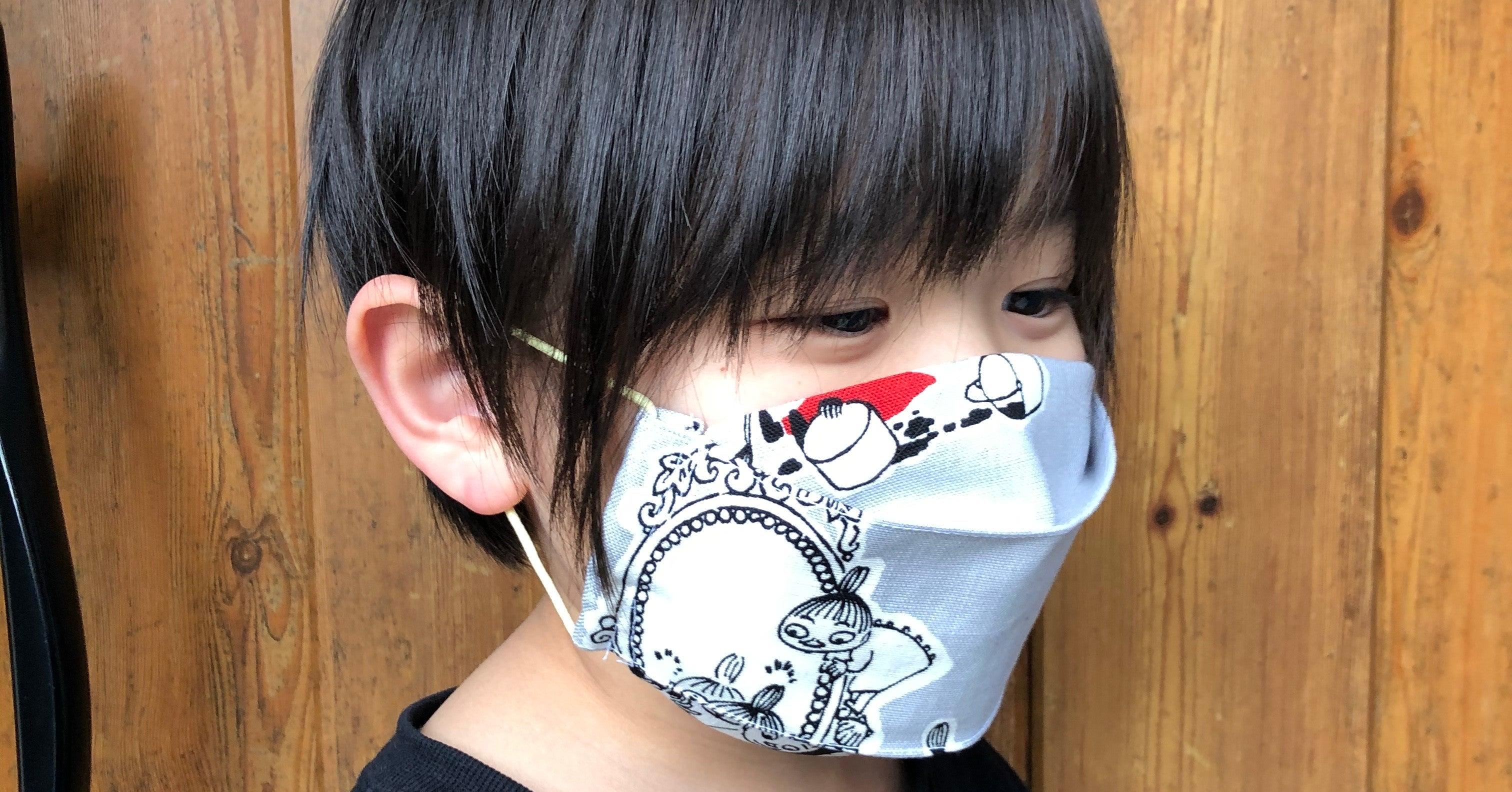 苦しく ない マスク 作り方