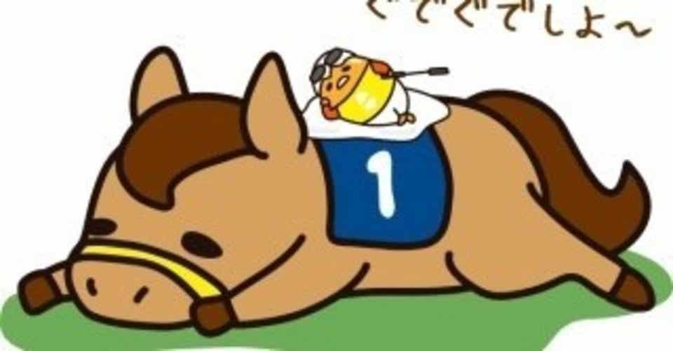 新聞 佐賀 競馬