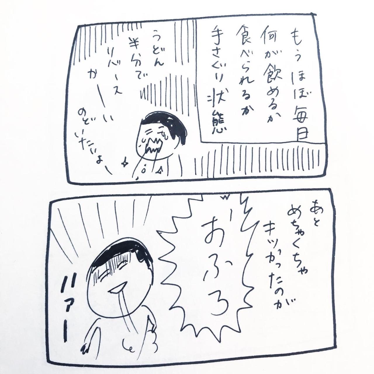 つわり の ピーク