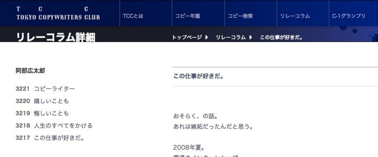 スクリーンショット_2014-05-01_20.21.12_