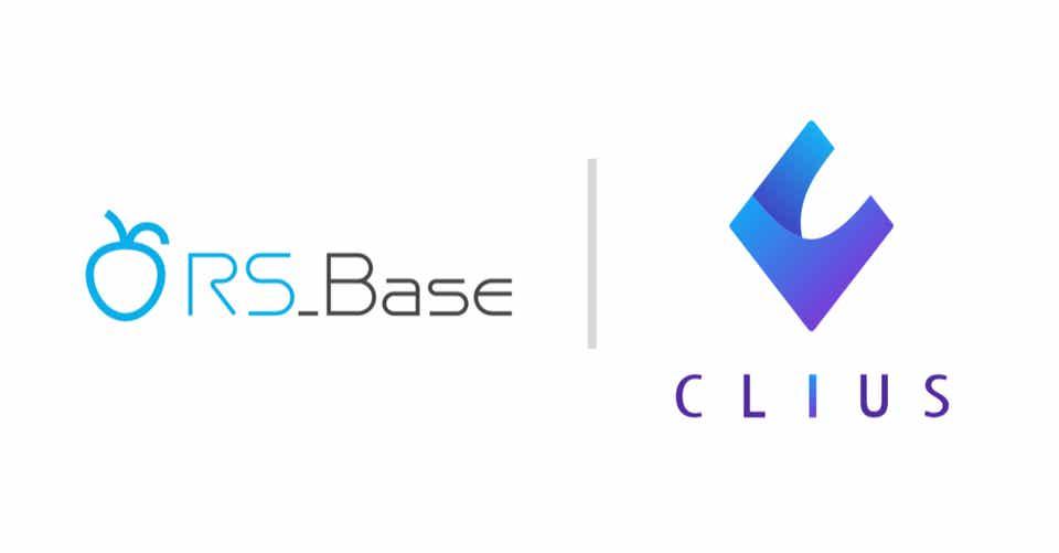 クラウド型電子カルテ『CLIUS』と診療支援ソフト『RS_Base』が連携しま ...