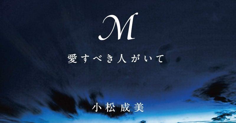 歌詞 あゆ m