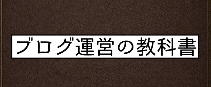 スクリーンショット_2016-02-03_19.22.59