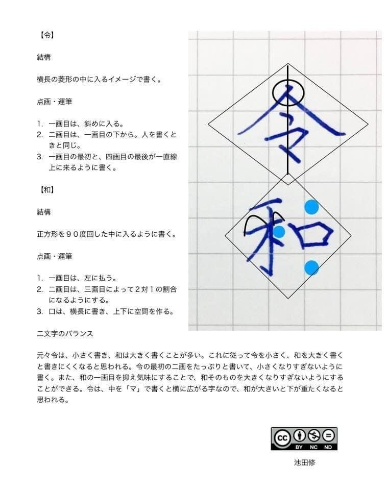 の 書き方 ひし形 平行四辺形とひし形の違いってなに??それぞれの特徴を比較!