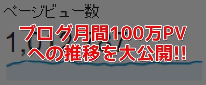100万2