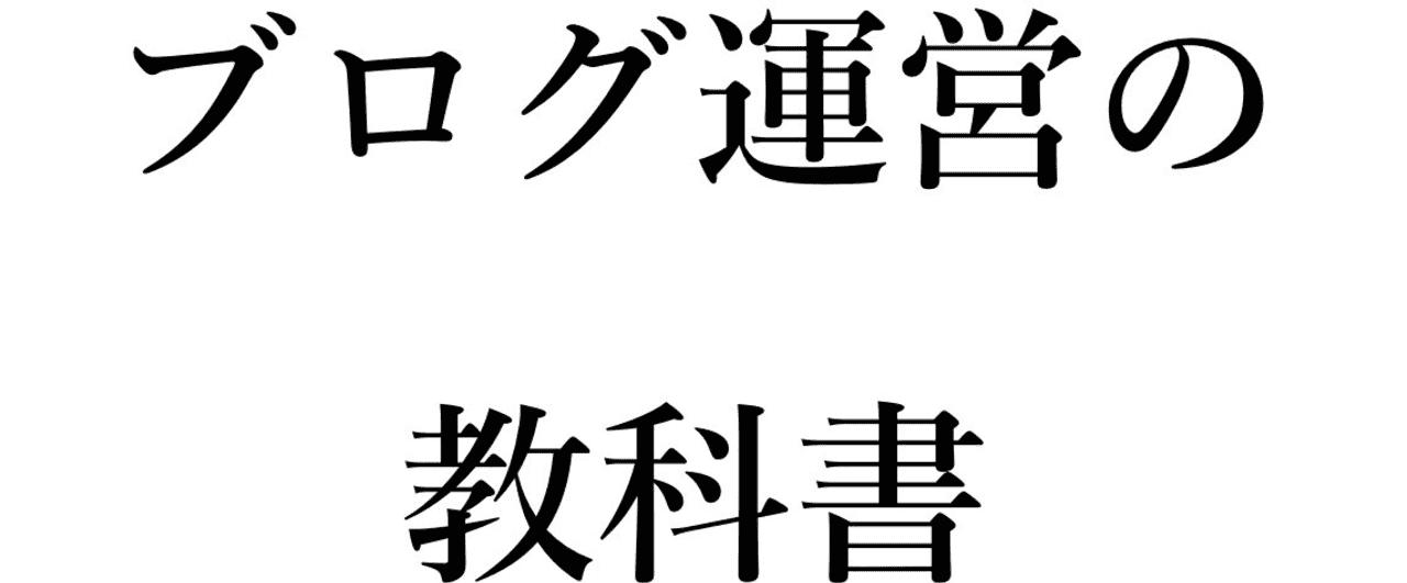 スクリーンショット_2016-02-04_10.16.42