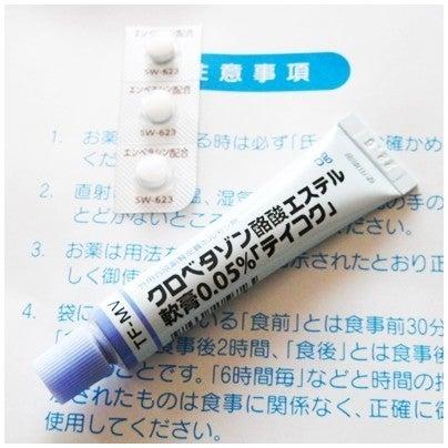 エステル クロベタゾン 軟膏 酪酸