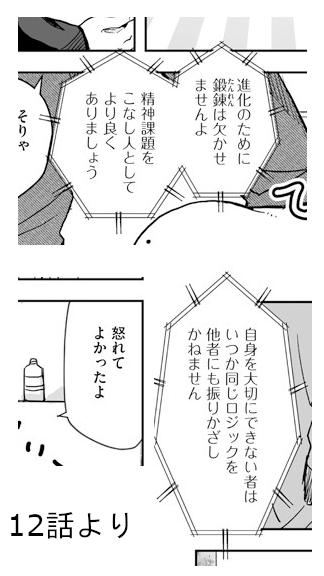プリンタ ニア ニッポン