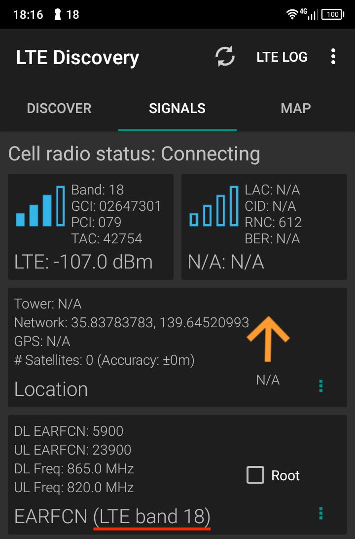 楽天 確認 回線 モバイル 楽天 楽天モバイル:iPhone iOSで自社回線かパートナーエリア(au)接続か電波の確認方法