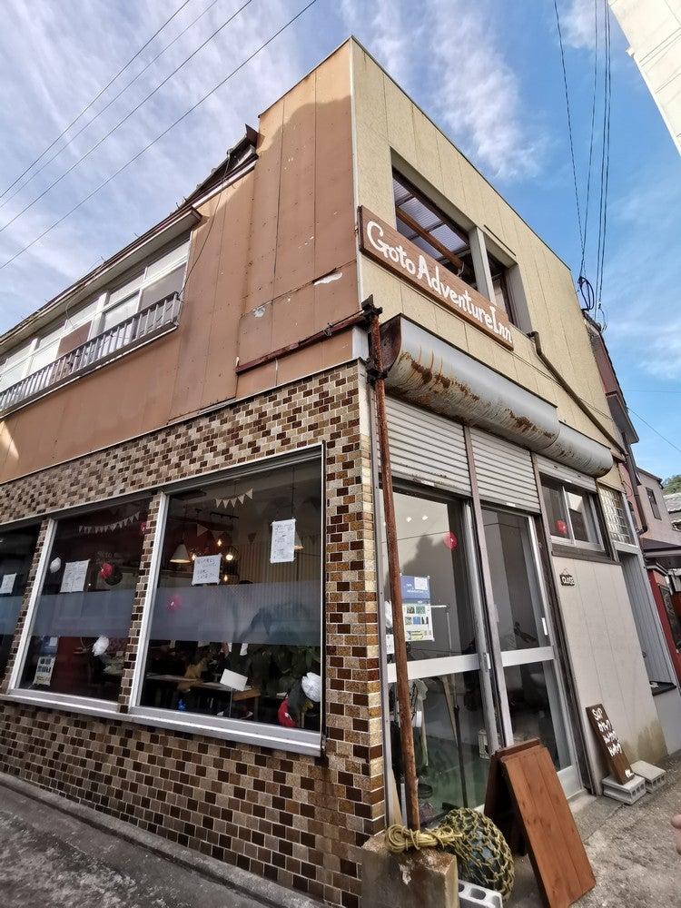 Goto Adventure Innです。