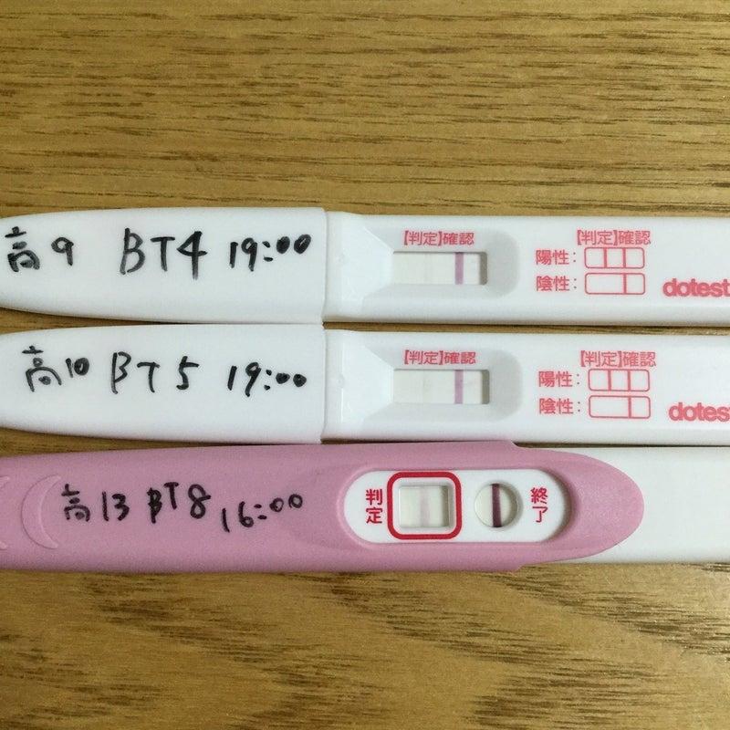 妊娠検査薬フライング 妊娠検査薬のフライングはいつから陽性が出る?画像あり!