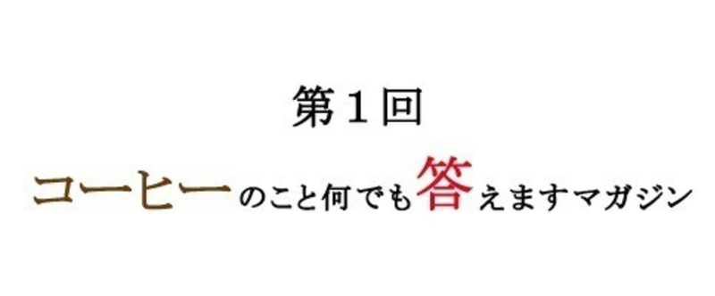 名称未設定-3__1_
