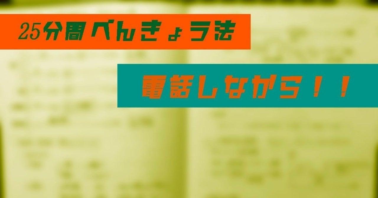 勉強 休憩 法 分 10