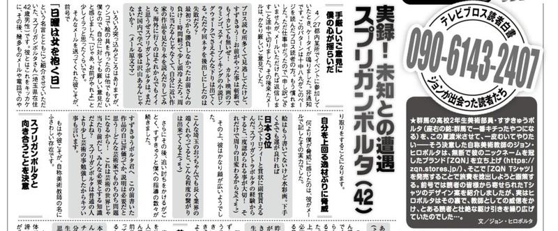 スクリーンショット_2014-05-02_23.33.37