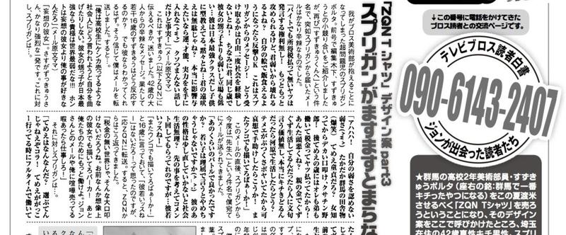 スクリーンショット_2014-05-02_23.54.08