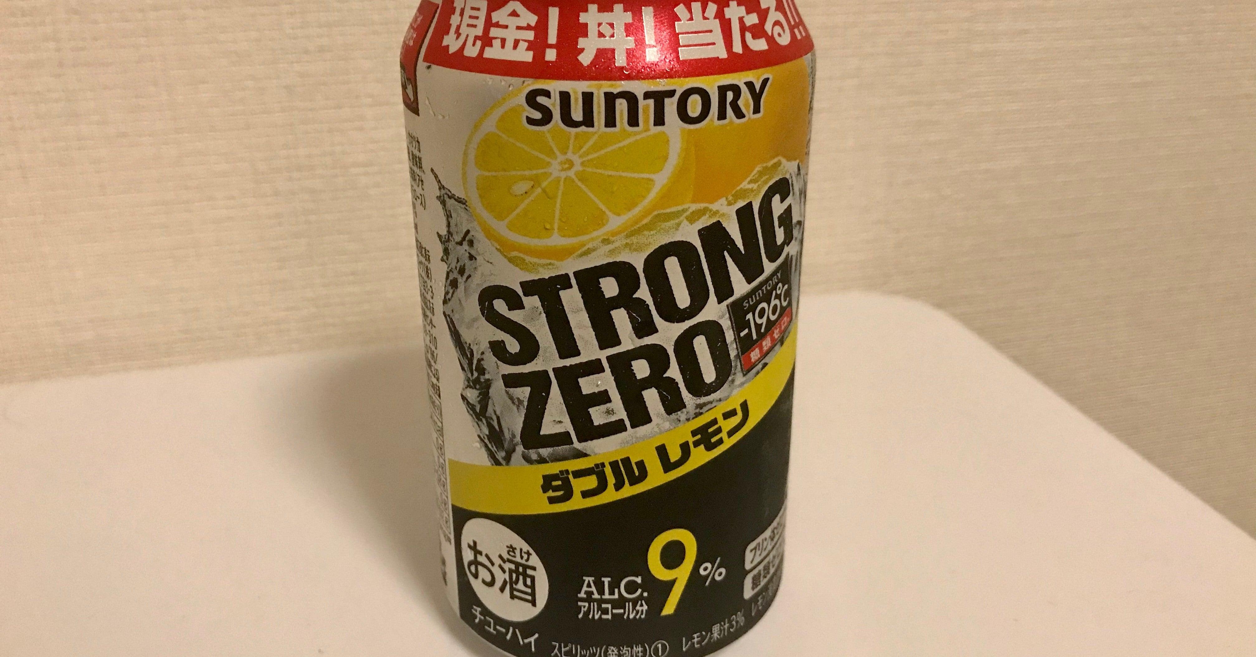 に 悪い ストロング ゼロ 体
