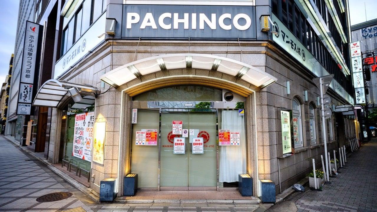 駅 パチンコ 京都