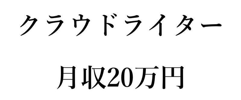 スクリーンショット_2016-02-15_13.52.05
