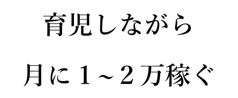 スクリーンショット_2016-02-15_15.32.59