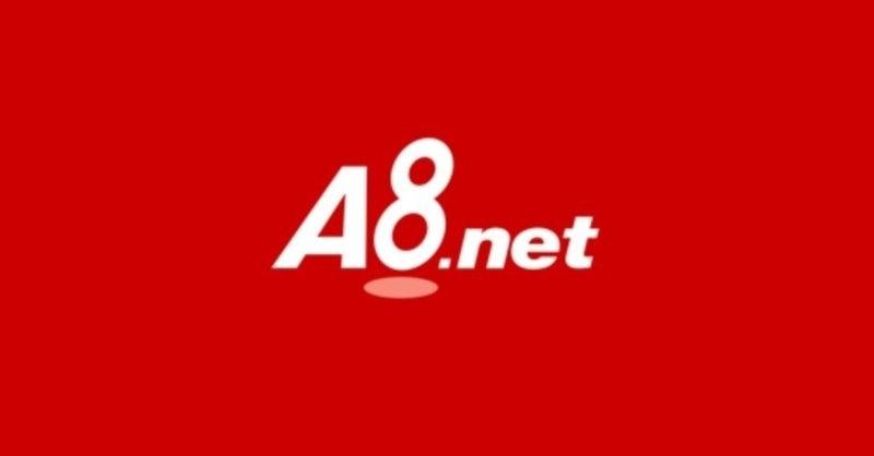 アフィリエイトのA8netがコロナショックの支援の為に即時支払の金額を最大20万円に引き上げ!|売れるネットショップの教科書|note
