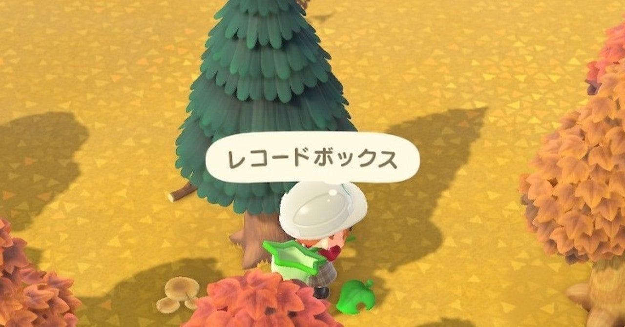 いらない あつ 森 広葉樹 【あつ森】家具の出る木を見分ける方法!時間操作なし やーさんの雑記ブログ