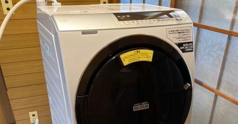 機 洗濯 機 付き デメリット 乾燥