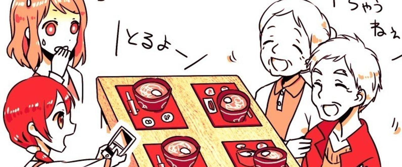 manga_shasingainen_のコピー