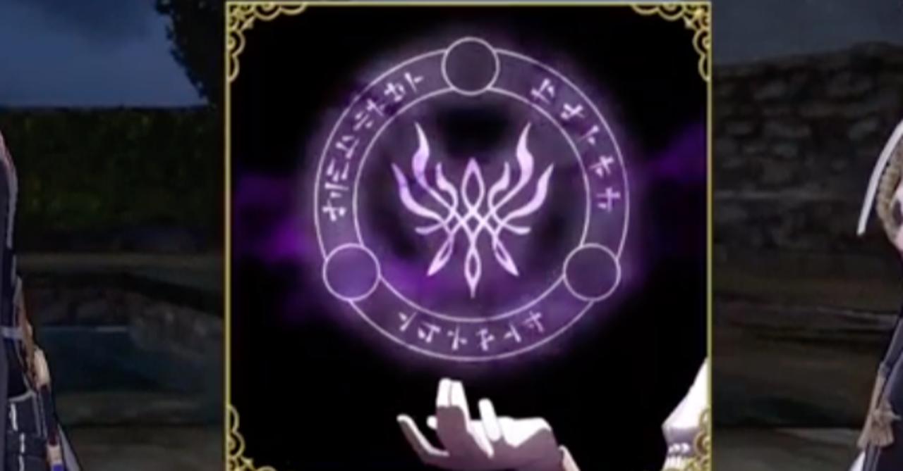 タール の 紋章 グロス