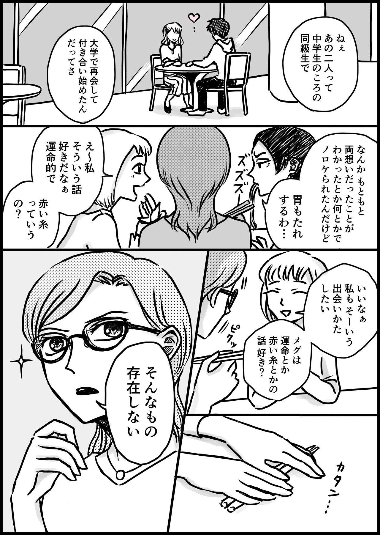 JPEGイメージ_387_枠