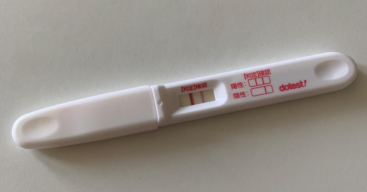 検査 子宮 薬 妊娠 外