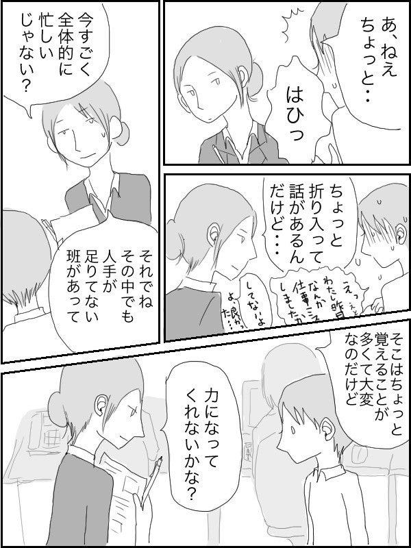 異動ui1