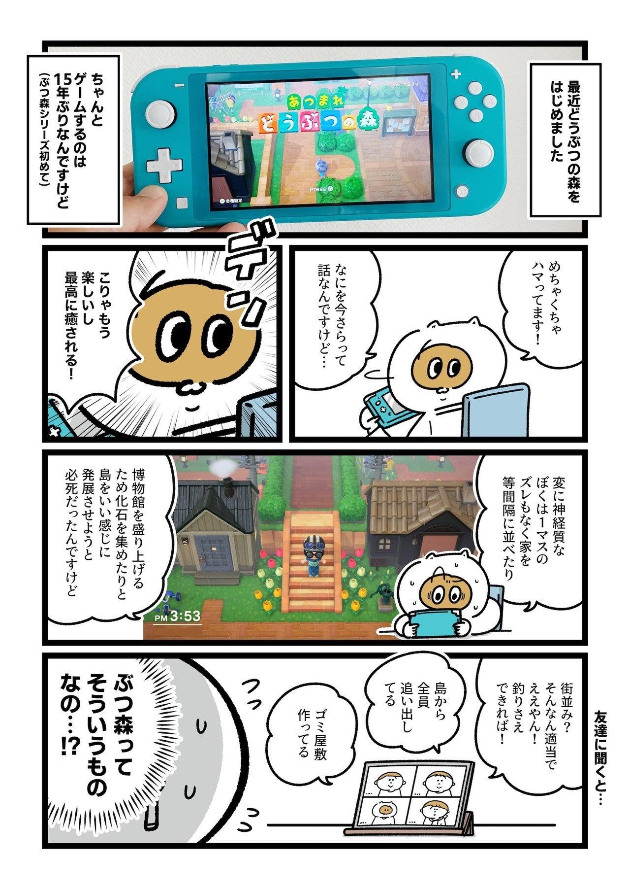 コミック10_出力_001